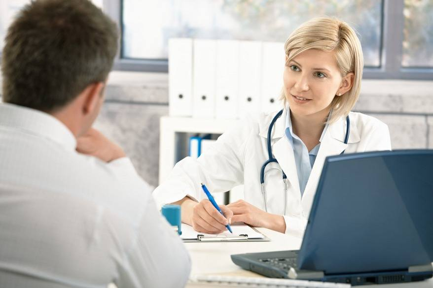 Лечение СПИДа в клинике Ихилов